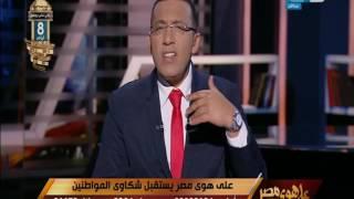 على هوى مصر - خالد صلاح : الاعلام يجب ان يتطهر من النوازع الشخصية !