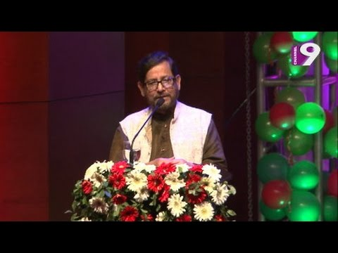 BANGLA OLYMPIAD 2017 - Speech of Honorable Cultural Minister of Bangladesh