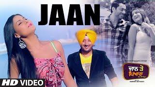 Jaan Inderjit Nikku Free MP3 Song Download 320 Kbps
