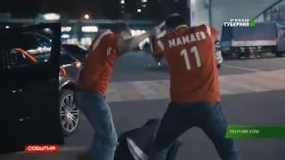 В Брянске сняли клип-пародию на похождения футболистов Мамаева и Кокорина
