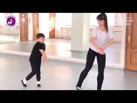 Онлайн мастер-класс по танцам
