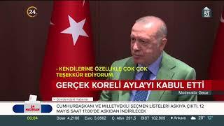 Cumhurbaşkanı Erdoğan \Ayla\ ile buluştu
