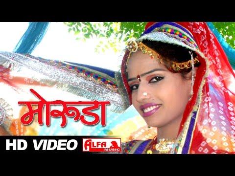 Moruda Rajasthani Song HD Video 2015 | Alfa Music & Films