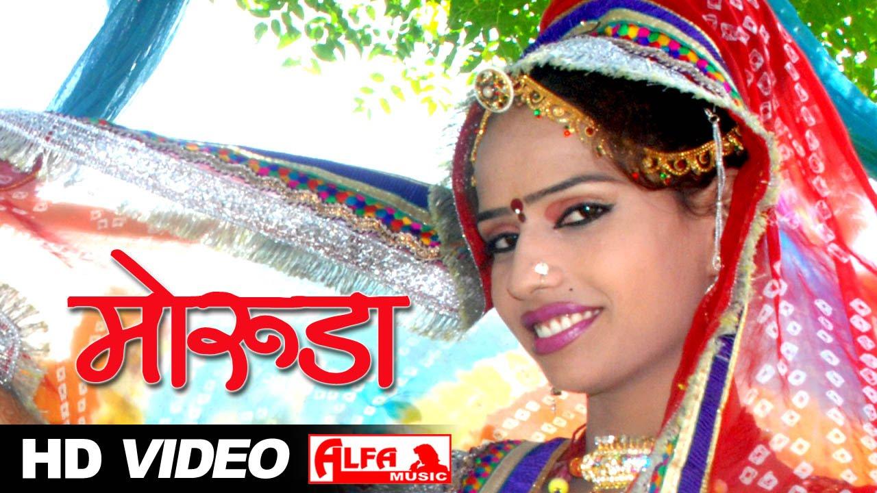 Veena hd video song download:: unadvilnue.