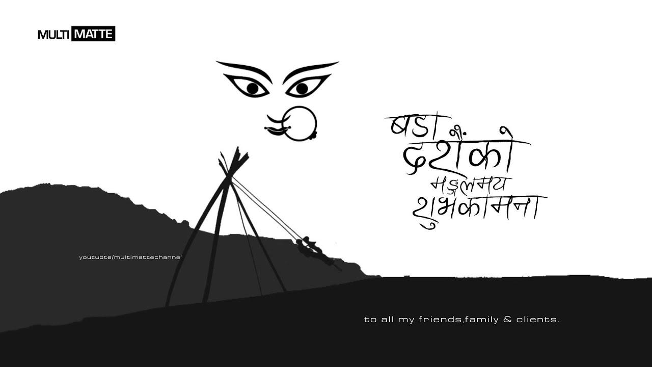 Happy Dashain 2074 Dashain Wishes Happy Dashain Youtube