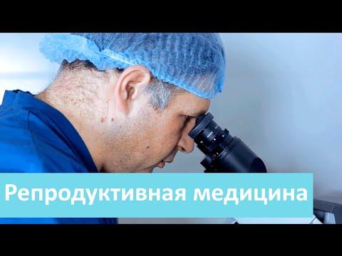 Центр тибетской медицины в Москве и Санкт-Петербурге