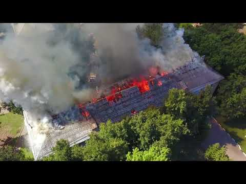 Пожар на улице Каширское шоссе 104
