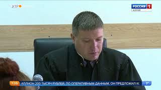 Октябрьский суд вынесет приговор бывшему начальнику следственного управления полиции по Барнаулу