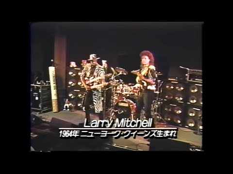 Larry Mitchell  Live (1991) HiFi