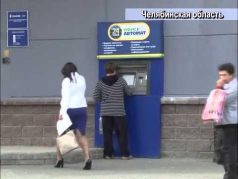 В Челябинской области полицейские возбудили уголовные дела по фактам мошенничества с помощью моби...