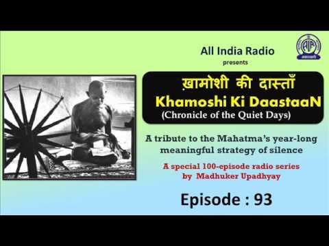 Khamoshi Ki DaastaaN (Chronicle of the Quiet Days) : Episode – 93