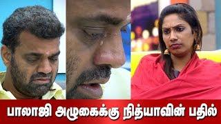பாலாஜி கண்ணீரில் கரைந்த நித்திய | Bigg Boss 2 Tamil | Bigg Boss Day 73