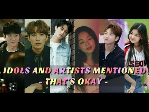 Idols And Artist Mentioned D.O. - That's Okay