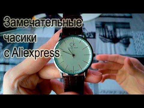 Классические мужские наручные часы CK | Отзыв после 5 лет ношения | Купить | Цена | Отзыв