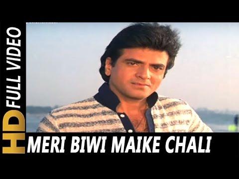 Meri Biwi Maike Chali Gayi | Kishore Kumar | Akalmand 1984 Songs | Jeetendra, Sridevi, Kader Khan