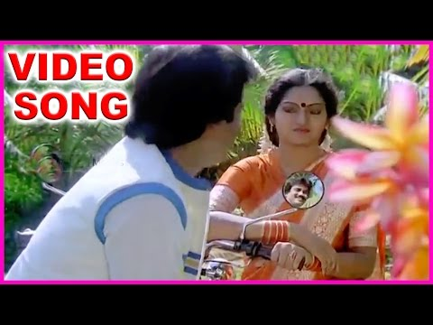 Janaki Ramula Kalyananiki Video Song - Samsaram Oka Chadarangam Telugu Movie