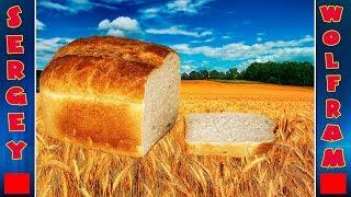 Хлеб Домашний,Самый Вкусный Хлеб(Homemade bread, most tasty bread)