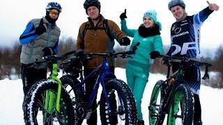 Зимний велотуризм(Видео о зимнем велотуризме в Волхове с интересными ребятами,для которых велосипед -это спорт,здоровье и..., 2016-12-29T12:18:52.000Z)