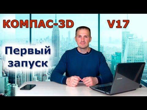 Как бесплатно скачать и установить AutoCAD Civil 3d 2017-2018