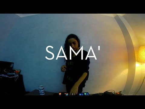Recue | Sama'