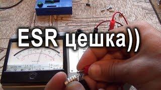 Как проверить конденсатор стрелочным тестером