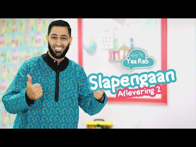 Yaa Rab' Aflevering 2: Smeekgebed vóór het slapen