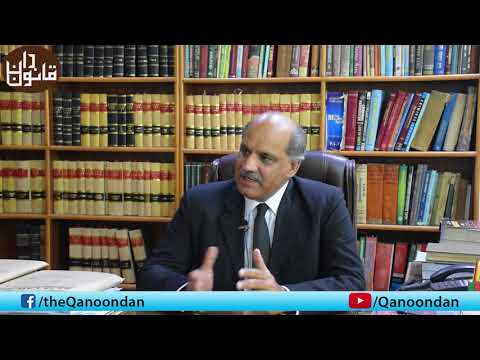 Interview of Javaid Iqbal Raja, Advocate Supreme Court of Pa