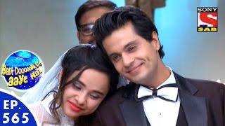 Badi Door Se Aaye Hain - बड़ी दूर से आये है - Episode 565 - 6th August, 2016