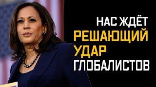 Чем закончатся американские выборы для РФ и мира. Александр Дугин