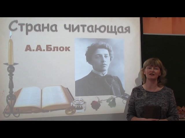 Изображение предпросмотра прочтения – НадеждаЯщенко читает произведение «Девушка пела в церковном хоре» А.А.Блока