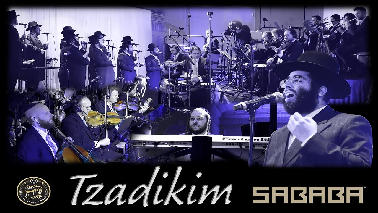 Tzadikim - Shmaya Fischer, Sababa Band, Shira Choir | ״צדיקים״ שמעי' פישער, סבבה, מקהלת שירה