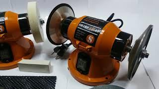 Станок для заточки маникюрных инструментов Sharp KM-15 Standart