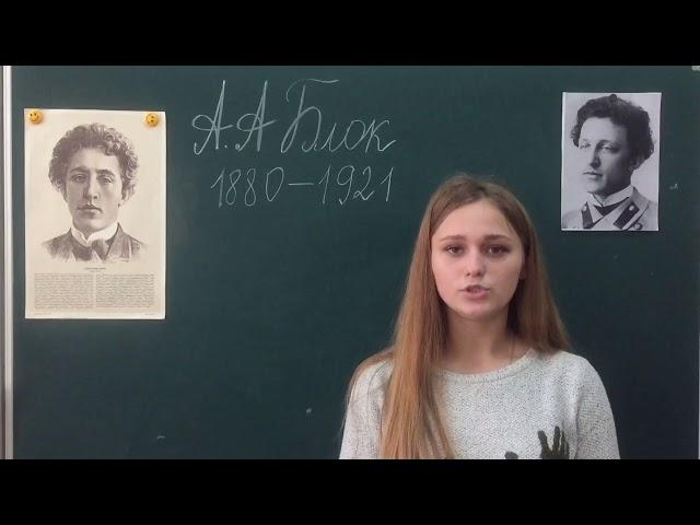 Изображение предпросмотра прочтения – КристинаБобрикова читает произведение «Предчувствую тебя» А.А.Блока