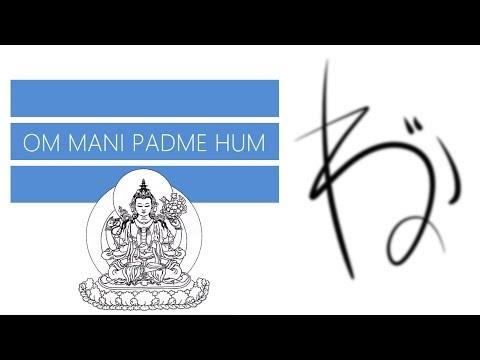 Avalokiteshvara Mantra | 108 Repetitions | Om Mani Padme Hum