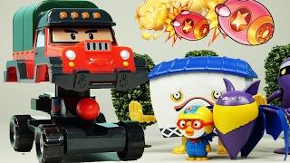 장난감 로봇 트럭 로보카폴리 자동차 포처! 미사일로 숲속의 요괴들을 잡아라 Toy Robot Truck Robocar Poli Pocher
