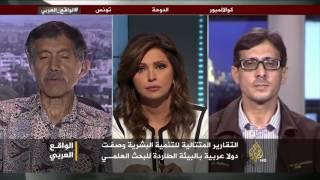 الواقع العربي-علماء عرب ماليزيا.. حضر الإنجاز وغاب الاستقرار