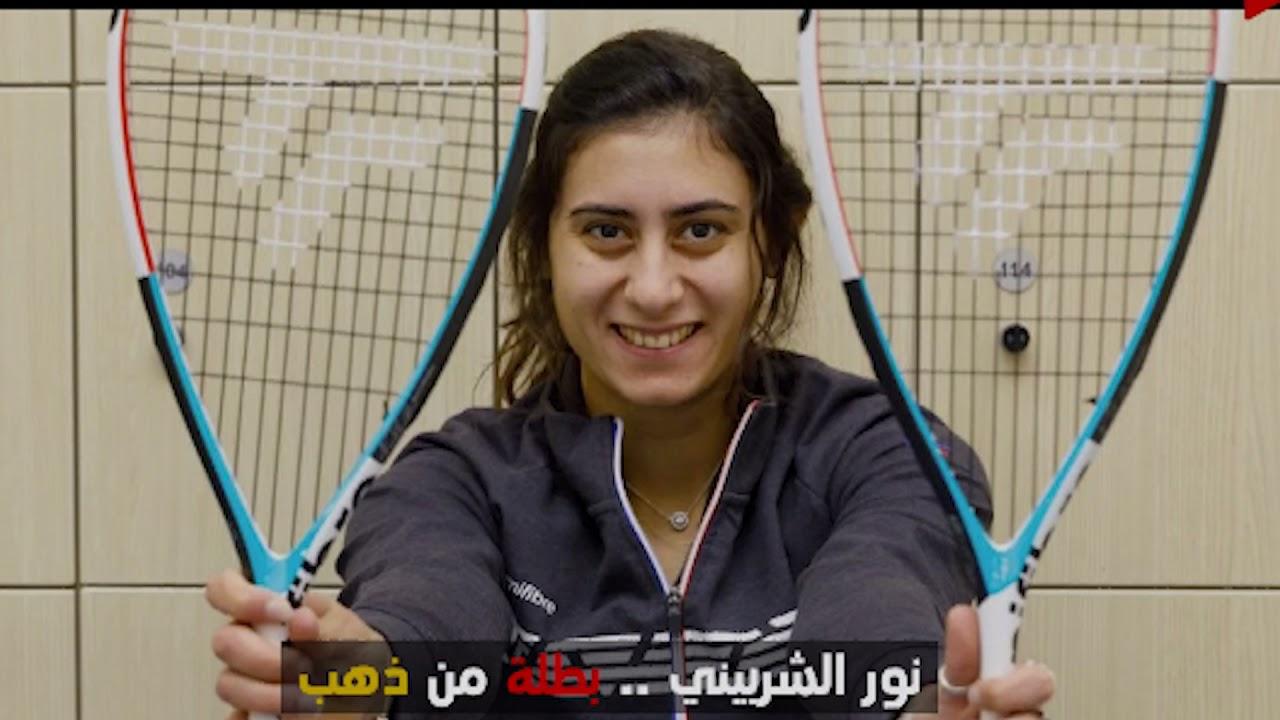 كلمة أخيرة - نور الشربيني توضح رد شعور عائلتها بعد فوزرها ببطولة العالم للمرة الخامسة  - 00:53-2021 / 7 / 26