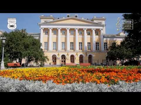 Gnesin Summer School in  Moscow  2017