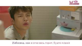 MONSTA X - Tiger Moth (Shopping King Louie OST) [рус караоке суб]