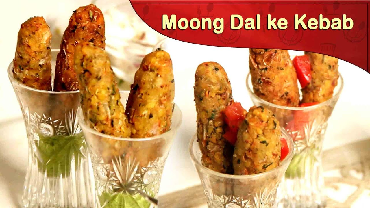 Moong dal kebab veg fingers how to cook vegetarian recipes moong dal kebab veg fingers how to cook vegetarian recipes tea party recipes easy cooking youtube forumfinder Images