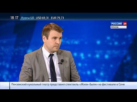 Россия 24. Пенза: сколько пензенцам придется жить без горячей воды