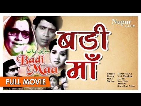 Badi Maa 1945 Full Movie | Noor Jehan | Classic Bollywood Movie | Nupur Audio