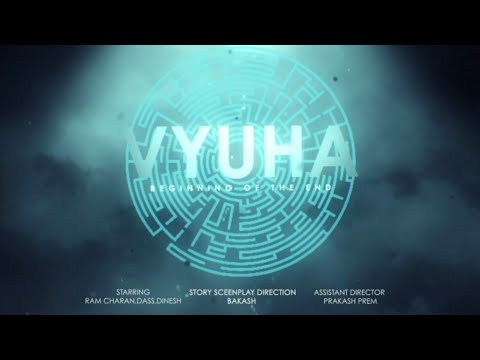 Vyuha | Short Film Nominee