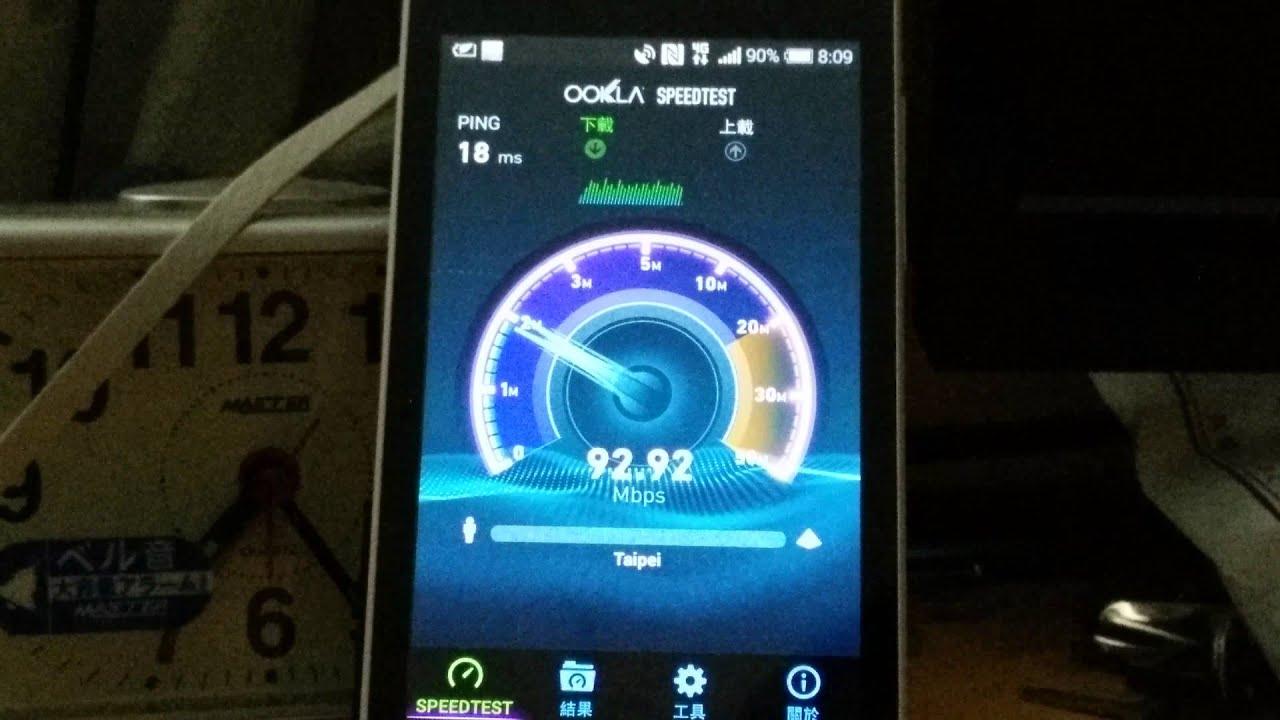 臺灣大哥大 4G LTE @ 板橋 - YouTube