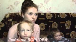 Казаки на родной земле (на русском языке)