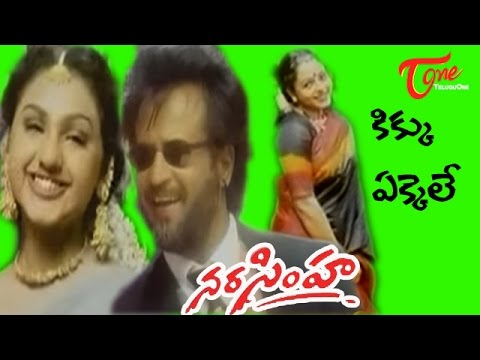 Narasimha Songs - Kick Ekkele - Rajni - Soundarya