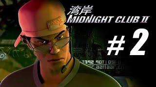Midnight Club II Walkthrough Part 2: Steven