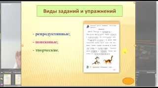 Интегрированная основа уроков Литературное чтение и Русский язык - Ефросиснина Л. А.