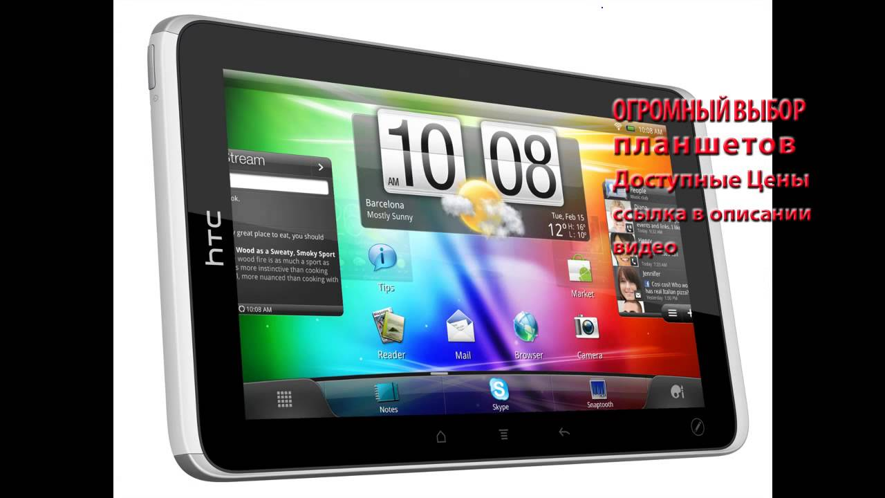 Телефоны и планшеты в интернет-магазине эльдорадо. Тел: 0800 502-2-55. Самые низкие цены!. Купить телефоны и планшеты с доставкой по украине.