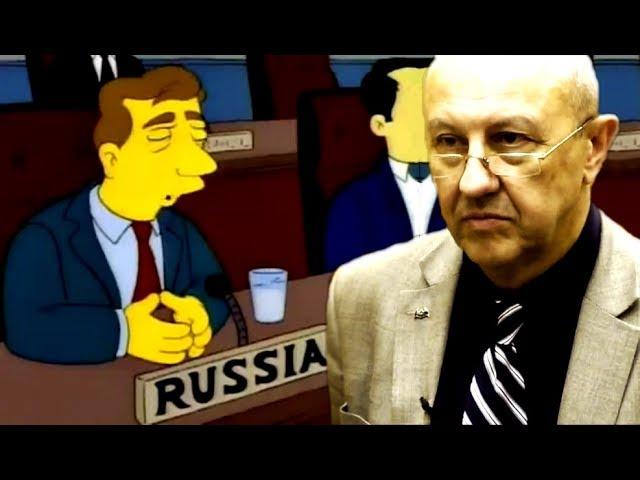 Русские в закрытых наднациональных структурах. Андрей Фурсов.